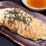山芋のどろ焼き ¥650-