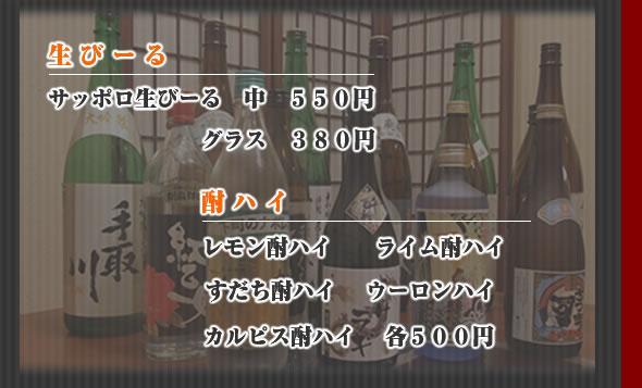 drink_bg